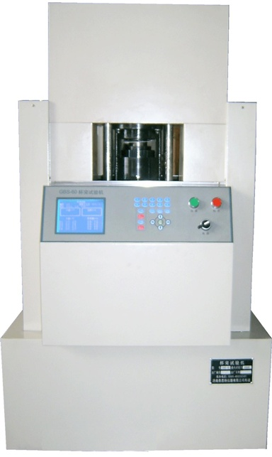 GBS-60 LCD Display Semi-automatic Cupping Testing Machine
