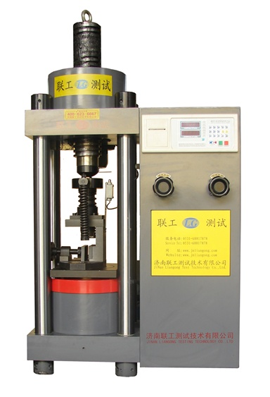 TLC-200T Ferrite steels drop-weight sample gap sampling machine series
